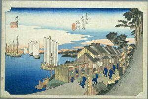 Hiroshige_Shinagawa en el Tokaido
