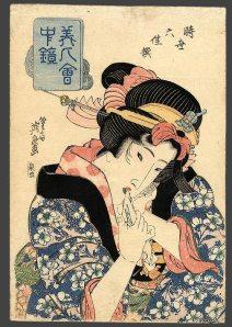 Ono no Komachi- c 1820- Eisen