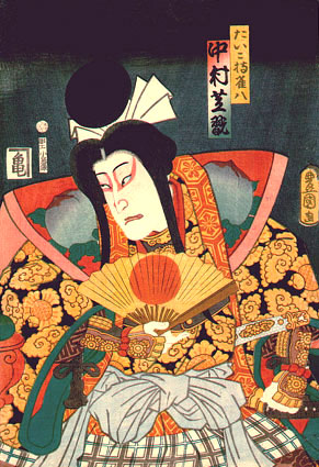 Kabuki actor Nakamura Shikan in the role of Taikomochi Jakuhachi_1861_Kunisada
