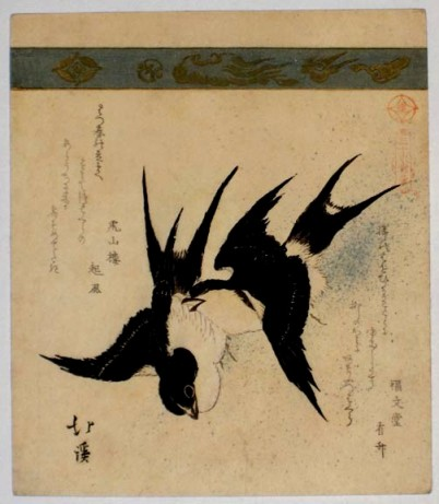 Two swallows diving_Hokkei__1780-1850