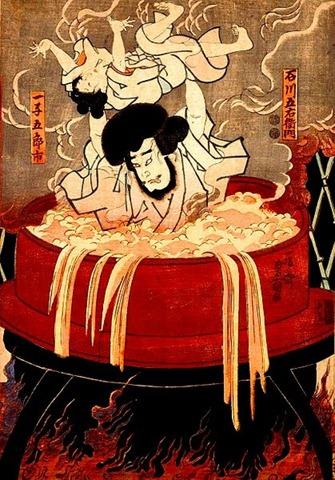 Execution_of_Goemon_Ishikawa_by Toyokuni Ichiyosai
