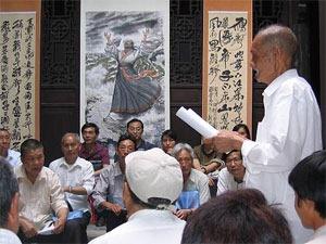 Declamación de poemas_Festival del Bote del Dragón_China_Foto UNESCO