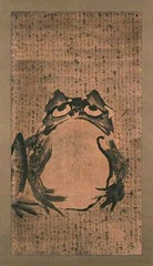 Frog_in_Japanese_Painting
