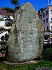 Shiki_Masaoka_stone_monument_one_of_the_symbols_of_Matsuyama-City