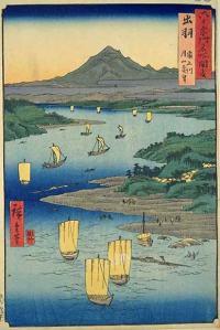 Hiroshige-Mogami River and Tsukiyama