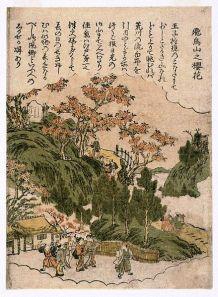 Brooklyn_Museum_-_Asukayamano_Sakurabana_Cherry_Blossom_Season_at_Mt__Asuka_-_Kitao_Shigemasa
