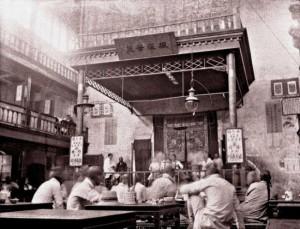 Una casa de té en Pekin