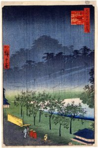 Brooklyn_Museum_-_View_of_the_Kiribata_(Paulownia_Imperiales)_Trees_at_Akasaka_on_a_Rainy_Evening_-_Utagawa_Hiroshige_II